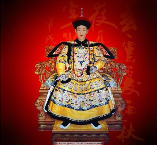 光绪皇帝.jpg